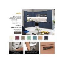 Кухня Ройс варианты цвета