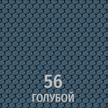 Кресло офисное Айкью М-710 PL-black / М-56, фото 7