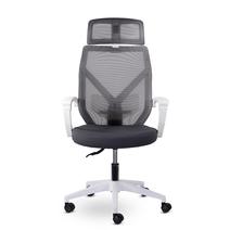 Кресло офисное Астон М-711 PL-white / серый, фото 1