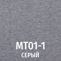 Кресло офисное Ситро М-804 PL grey / MT01-1, фото 11