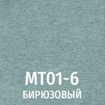 Кресло офисное Ситро М-804 PL white / MT01-6, фото 11