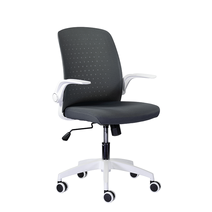 Кресло офисное Торика М-803 PL white / LF2029-12, фото 1