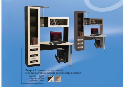 Стол компьютерный Бонус-2, фото 2