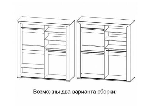 Кристалл Шкаф для одежды МН-131-04, фото 2
