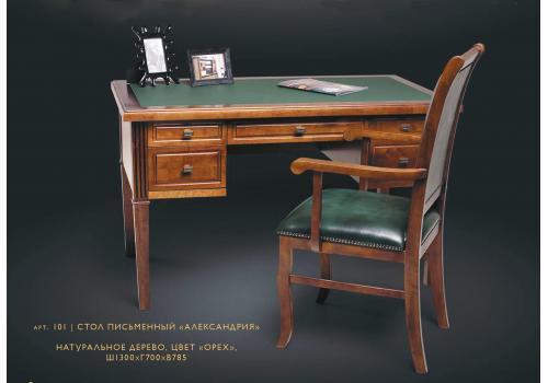 Стол письменный Александрия арт.101, фото 2