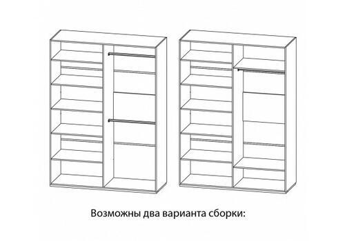 Астория Шкаф для одежды МН-218-03-220, фото 2