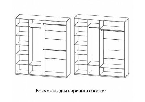 Астория Шкаф для одежды МН-218-04-220, фото 2