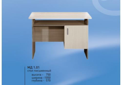 Стол письменный МД 1.01, фото 2